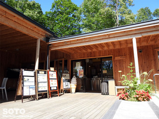 森のガーデンカフェ