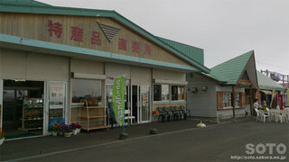 道の駅【富士見】売店