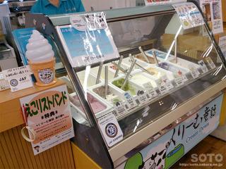 道の駅 摩周温泉(くりーむ童話)