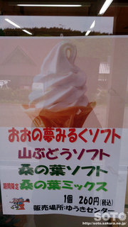 道の駅おおのポスター