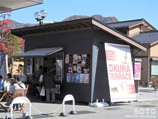 浅間酒造観光センター売店
