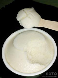 自然薯ジェラート(2)