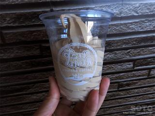 すなば珈琲ソフトクリーム