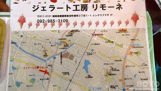ジェラート工房リモーネ(地図)