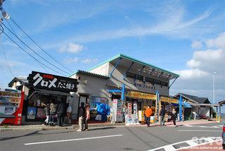 道の駅 佐賀関