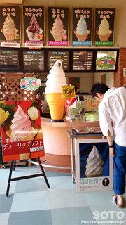 原尻の滝ソフトクリーム売り場