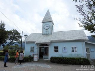 阿蘇白川駅
