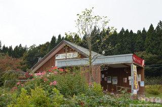 東八甲田ローズカントリー