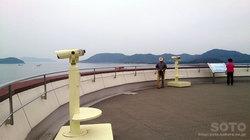 与島PA(展望所)