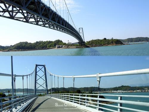 戸馳大橋の次の橋