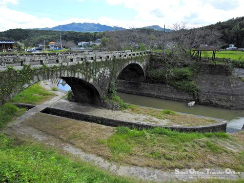 岩本橋(4)