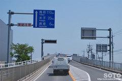 江島大橋(1)
