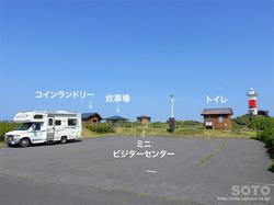 沓形岬公園キャンプ場(1)