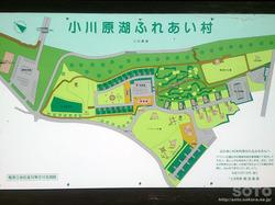 ふれあい村(02)