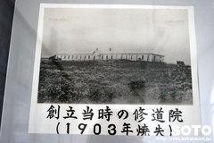 トラピスト修道院(2)