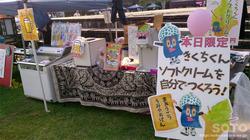 菊池復興ワンラブ夏まつり(4)