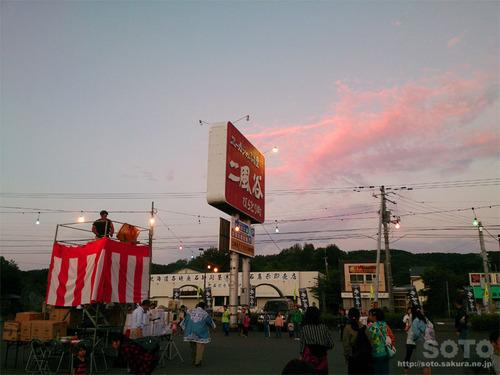 チプサンケ2018(盆踊り)