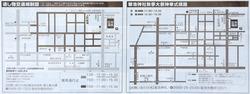 菊池秋祭り2016(行程表)