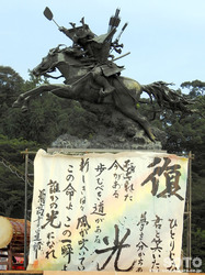 白龍祭(1)