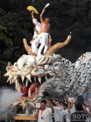 白龍祭(6)