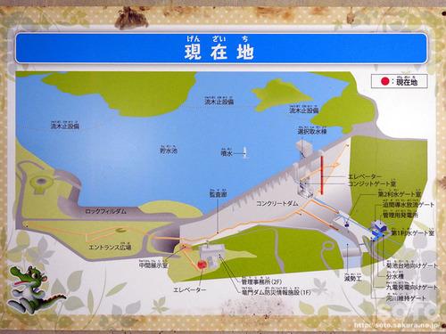 竜門ダム見学(07)