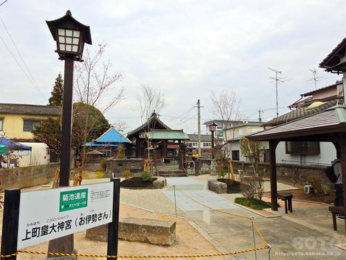 きくち初市2019(3)