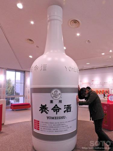 養命酒(工場見学/08)