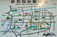 村田町 蔵の陶器市(地図)