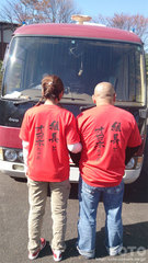東北オフ会2013秋(4)