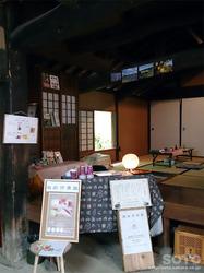 里山美術展2017(宗自然農園)