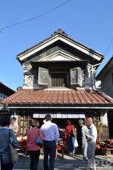 村田町 蔵の陶器市(7)