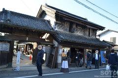 村田町 蔵の陶器市(10)