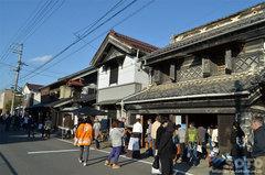 村田町 蔵の陶器市(8)
