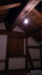 蔵カフェ(2階・1)