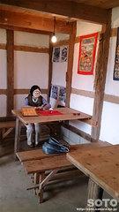 蔵カフェ(席)
