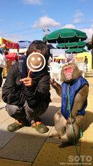 お猿さんと記念撮影