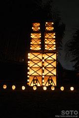 韮山竹灯籠まつり(2)