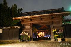 韮山竹灯籠まつり(1)