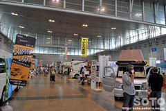 九州キャンピングカーショー