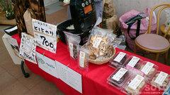 道の駅おおむた出店(お米+生きくらげ)