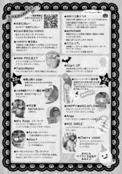 江津ふれあいマルシェVol,3(裏)