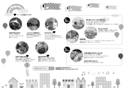 江津ふれあいマルシェVol,9(裏)