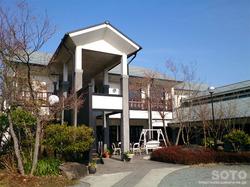 温泉邸 湯〜庵(1)