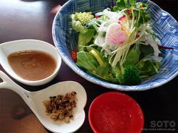 温泉邸 湯〜庵(2)
