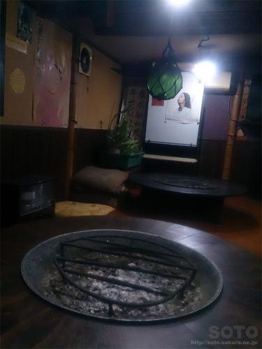 あつみ(内観)