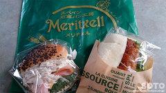 メリチェルのパン