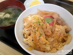 天沼食堂(親子丼)