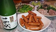 晩餐(十四代)
