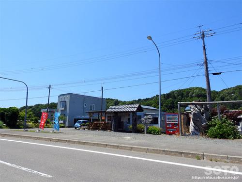 そば処元気屋(2)