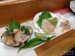 栄福鮨(3)